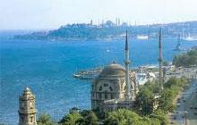 UNESCO Dünya Miras Listesi
